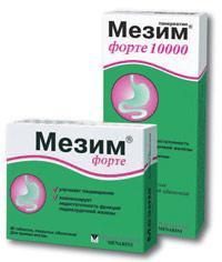 ферментный препарат, Мезим® форте или Мезим® 10 000