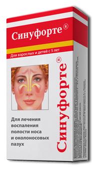 Синуфорте – это натуральный препарат в виде спрея